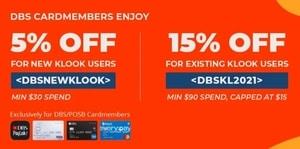 新加坡klook星展银行信用卡会员优惠券