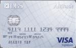 新加坡星展银行Altitude信用卡