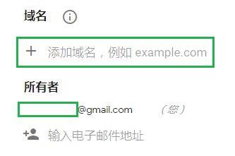 申请reCAPTCHA第三步