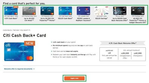 选择要申请的citibank信用卡