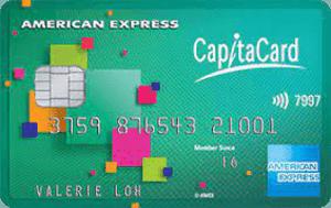 新加坡美国运通CapitaCard