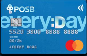 新加坡POSB Everyday信用卡