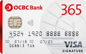 新加坡华侨银行365信用卡