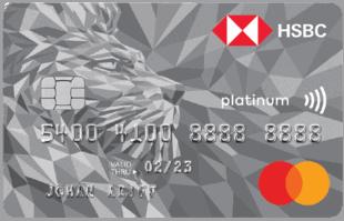 马来西亚汇丰银行Platinum Mastercard信用卡