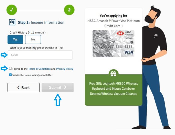 申请马来西亚汇丰信用卡第三步