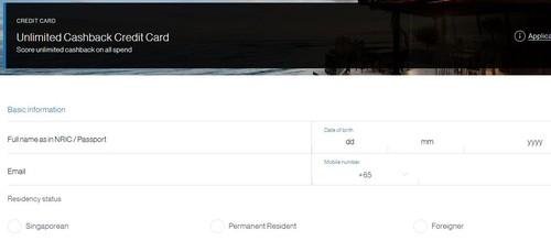 申请Standard Chartered信用卡第三步