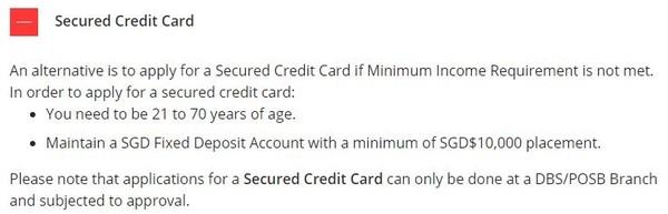 星展银行担保信用卡申请条件