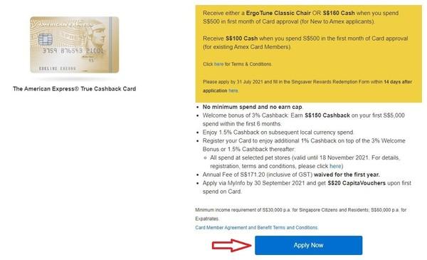 申请新加坡美国运通信用卡第一步