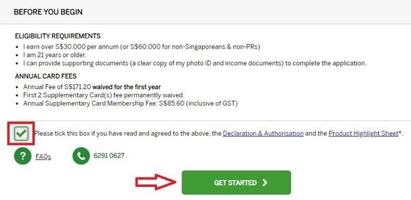 申请新加坡美国运通信用卡第二步