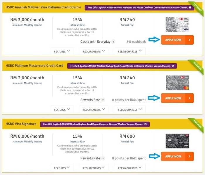 申请马来西亚汇丰信用卡第一步