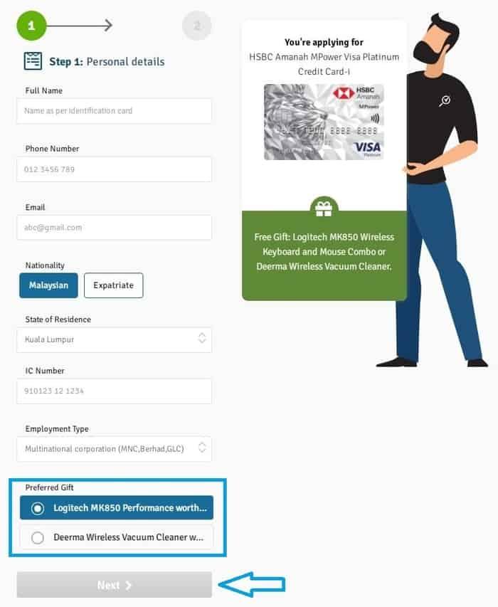 申请马来西亚汇丰信用卡第二步