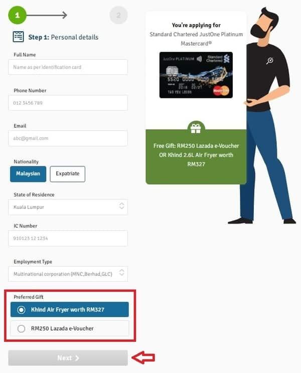 申请马来西亚standard chartered信用卡第二步