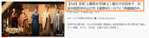 YouTube视频标题长度例子